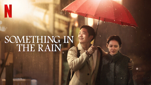 Something in the Rain